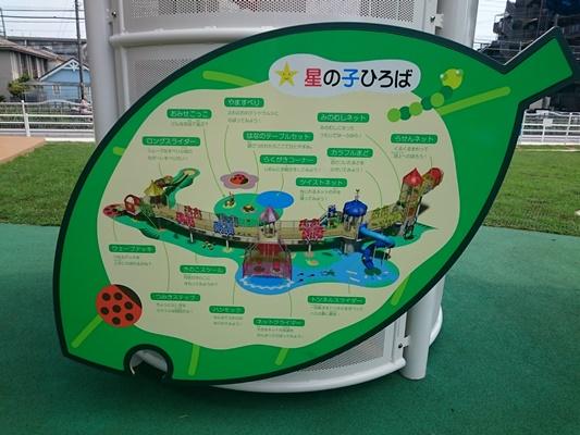 大和市市民交流拠点ポラリス 遊具