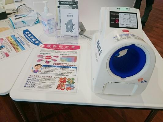 大和市市民交流拠点ポラリス 健康器具