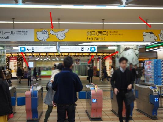 小田急多摩センター駅 サンリオ