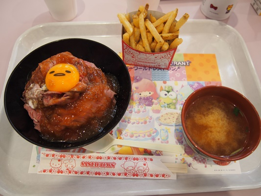 サンリオレインボーワールドレストラン ぐでたまローストビーフ丼