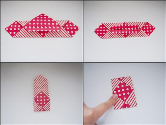 折り紙ぽち袋