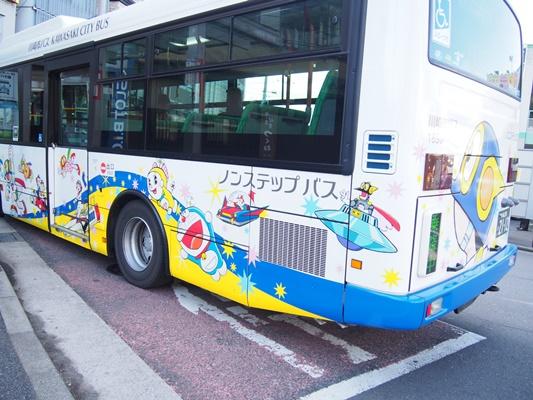 「藤子・F・不二雄ミュージアム」バス