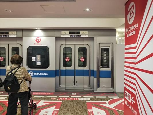 小田急町田エレベーター