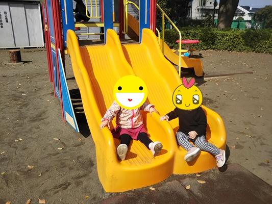 湘南台公園 滑り台