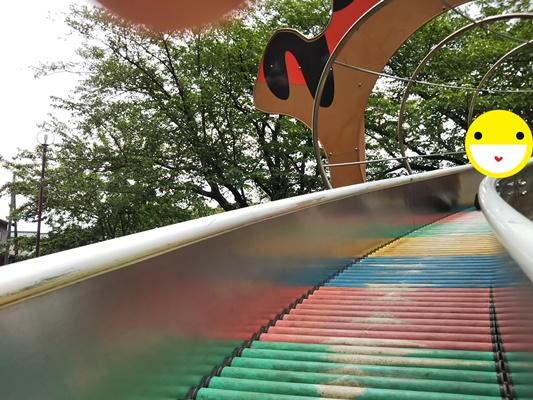 綾南公園滑り台