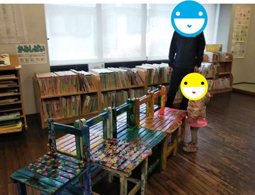中央図書館 かわいい椅子