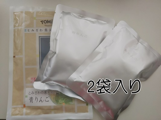 富澤商店・寒天ゼリーの素
