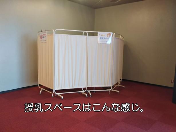 しまじろうコンサート 授乳室