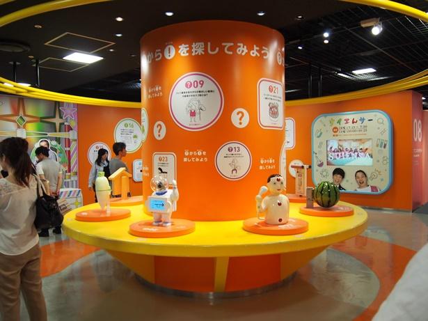 NHKスタジオパーク常設