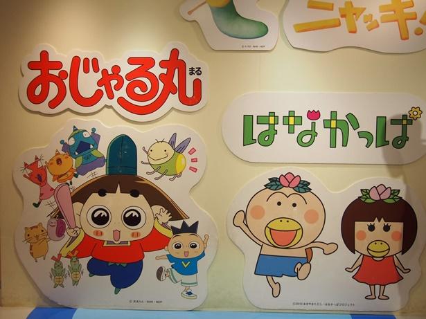 NHKスタジオパークパネル