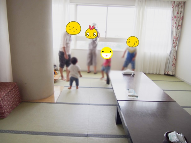 マホロバマインズ三浦和室