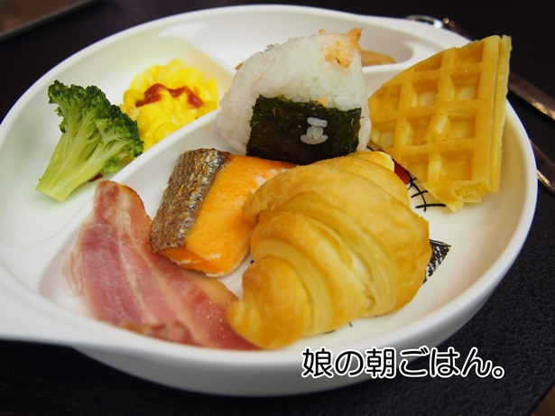マホロバマインズ三浦朝食