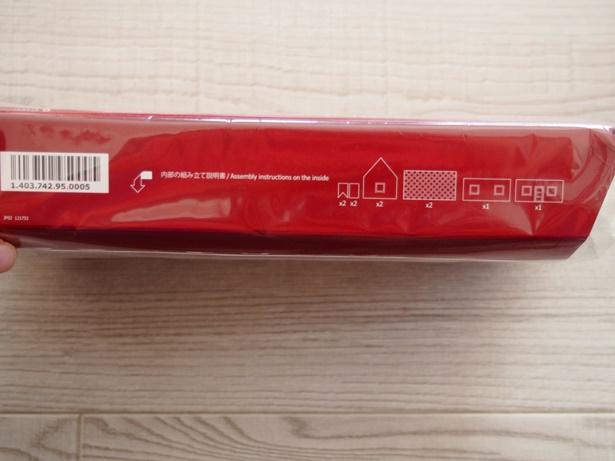 IKEAジンジャーブレッドハウス
