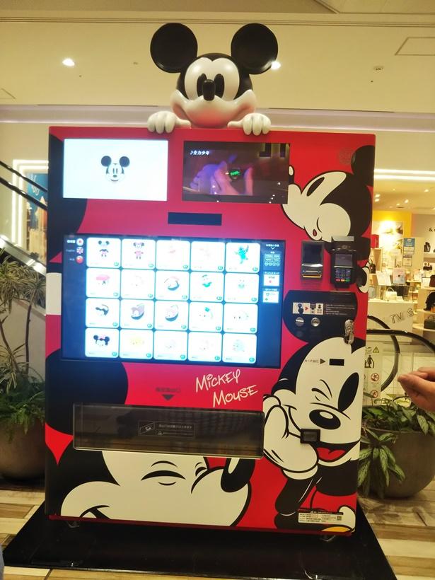 ショップディズニーオリジナル自動販売機
